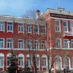 Търговската гимназия