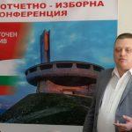 Йордан Василев от БСП