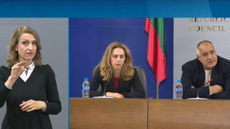 Вицепремиерът Мариана Николова обяви мерките на Тристранката, които КРИБ и АИКБ не приеха.