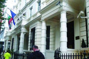 БГ-мисията в Лондон