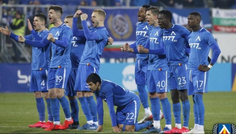 Кадър: ПФК Левски