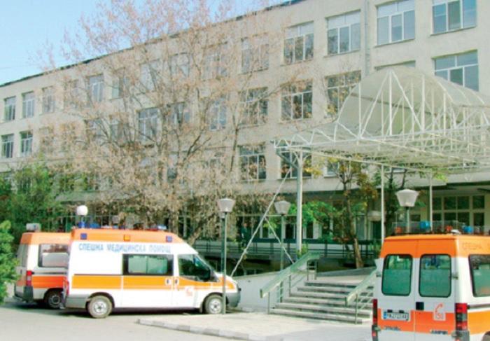 Мъжът е бил в болницата в Пазарджик