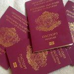 11 държави ще признават български паспорти с изтекъл срок заради коронавируса.