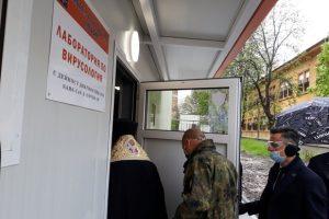 """Лабораторията за изследване на COVID-19 към УМБАЛ """"Свети Георги"""""""