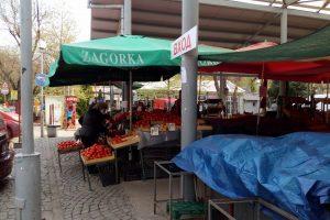 Събота пазар