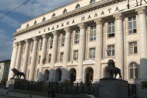 Съдебна палата - София