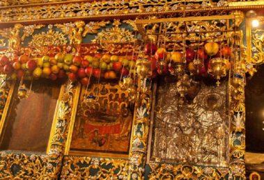 Златната ябълка в Горни Воден. Днес не е препоръчително събирането.
