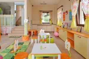 Детска градина, архив