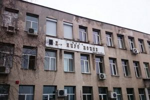 "МБАЛ ""Д-р Киро Попов"""