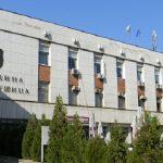 Община Перущица