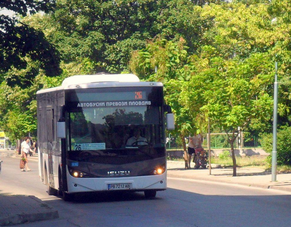"""Автобусите отново ще минават по ул. """"Юндола""""."""