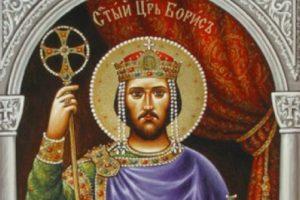 Свети цар Борис I, въпреки, че никога приживе не са го зовели цар, а княз.