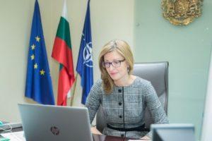 Екатерина Захариева, министър на външните работи на Република България