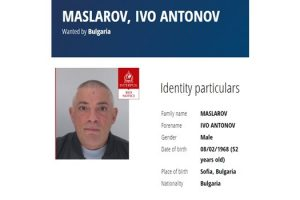 Иво Масларов
