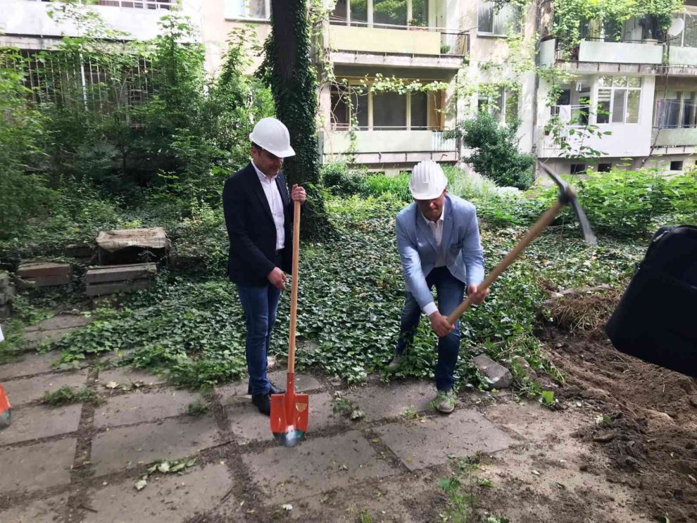 Пламен Райчев и Георги Стаменов направиха първата копка.