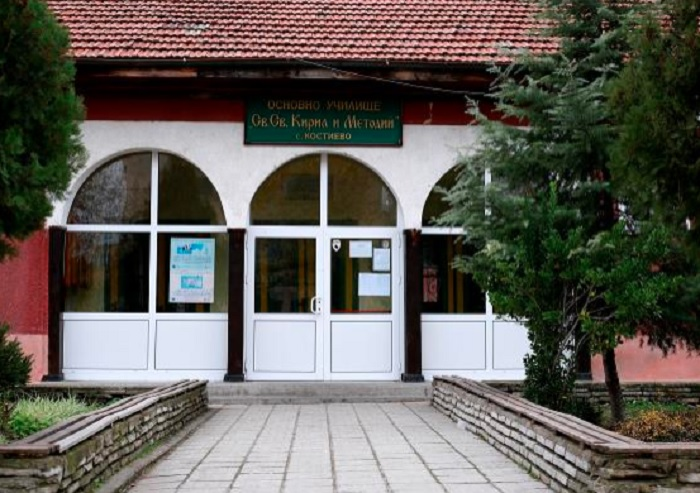Училището в Костиево има 130-годишна история