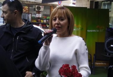 Мая Манолова обяви в Пловдив 19 мерки за излизане от кризата