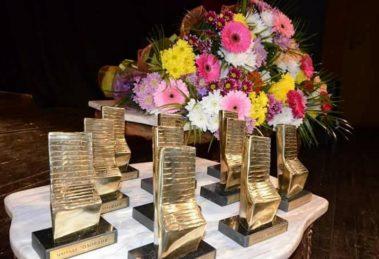 Награди Пловдив 2020