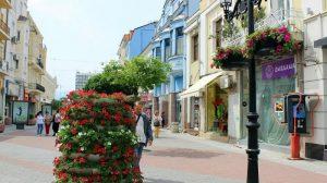 Пловдив - цветна градина