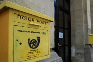 Мярката е насочена към насърчаване на плурализма на печата и на свободата на словото