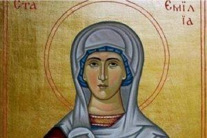 Света Емилия