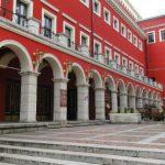 Драматичен театър - Пловдив