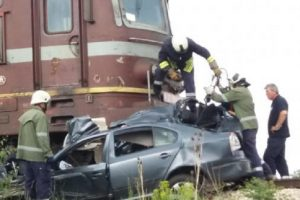 Влакова катастрофа, архив