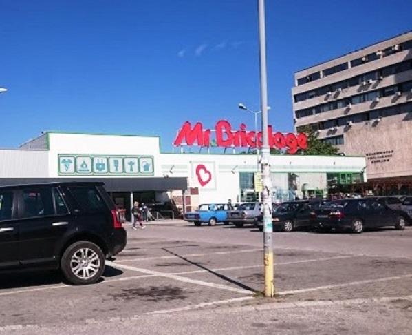 Хипермаркетът, в който е извършена кражбата