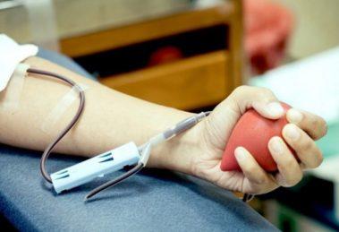 кръводаряване, архив