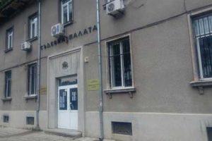 Районен съд Самоков