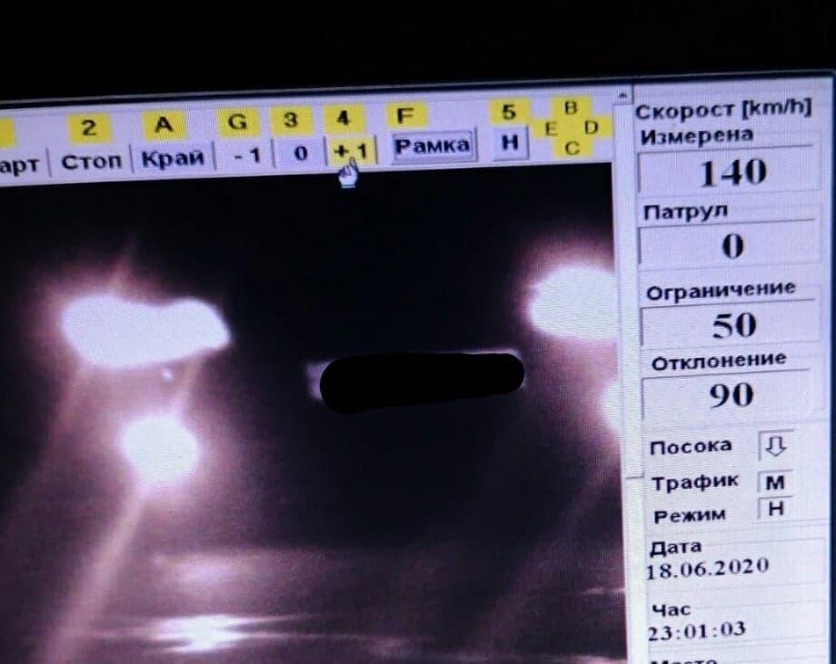 Шофьор от Смолян е засечен със 140 км/ ч