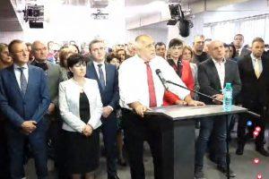 Борисов и ръководствто на ГЕРБ. Кадър: ФБ