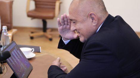 Козирува ли Бойко Борисов на Шарл Мишел онлайн?