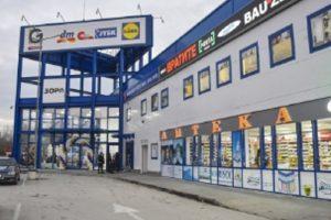 Търговският център, в който е извършена кражбата