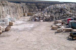 каменна кариера, архив