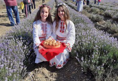 Празник на лавандулата в Карлово