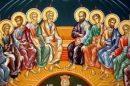 Това е денят, когато се празнува рожденият ден на Христовата църква
