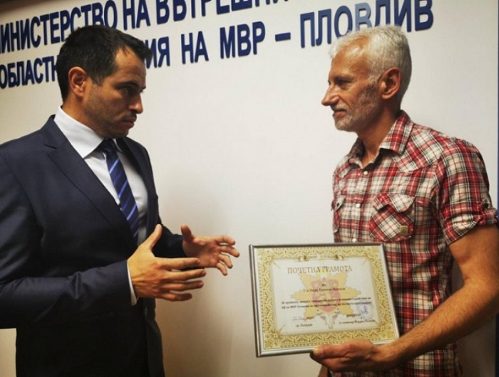 Почетната грамота връчи комисар Димитър Събчев- зам. директор на пловдивската полиция