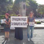 В Пловдив подписите се събират пред общината.