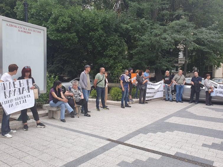 Това е втори протест в Пловдив след смъртта на Милен Цветков.