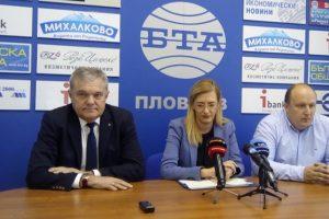 Румен Петков, Любомира Ганчева и Георги Илчев