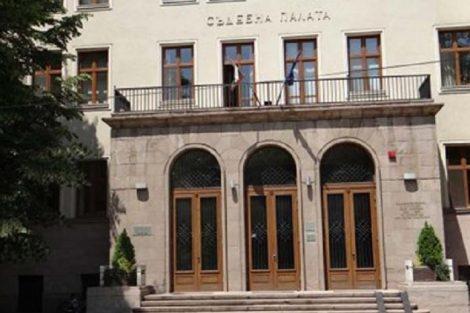 Съдебната палата в Пазарджик