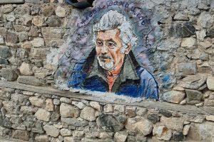 Образът на Стефан Данилов, изрисуван от художника Стойко Гъгъмов.