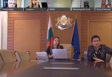 Министър Танева по време на заседанието.