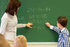С наближаването на учебната година обявите се увеличават