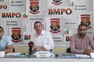 ВМРО разкритикува предложението за изменение на бюджета на общината
