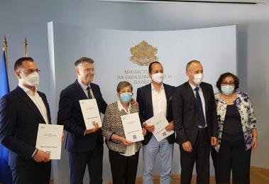 Младежкият център получава 2 млн. лв. по проект