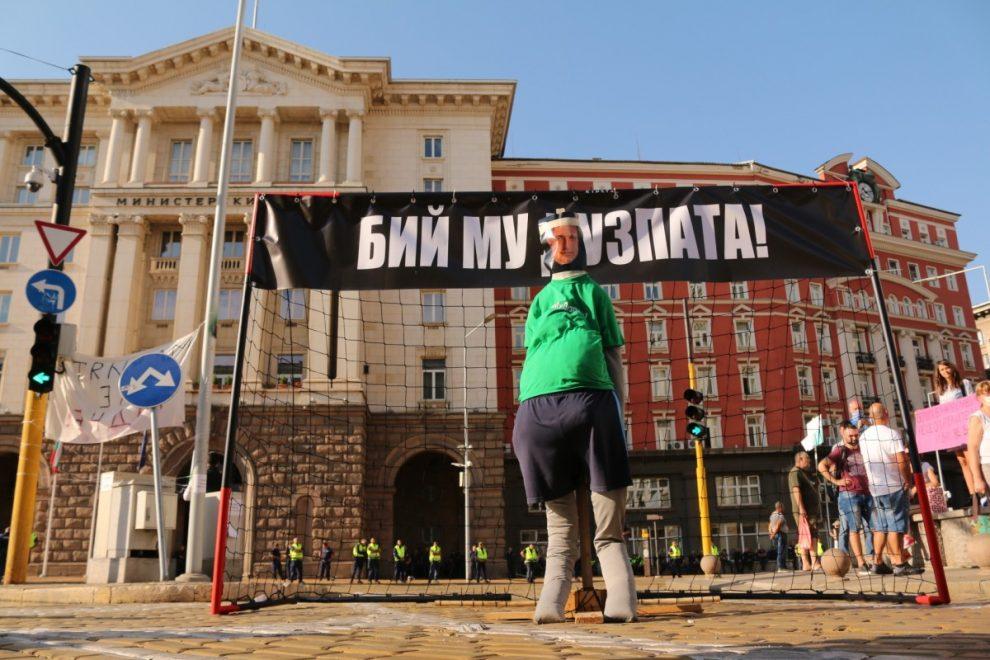 Осми ден протест в София, снимка: БГНЕС