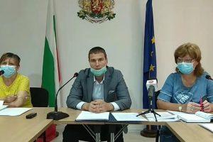 Областен кризисен щаб Пазарджик