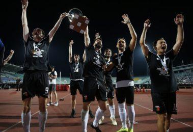 Купа България Кадър: LAP.bg